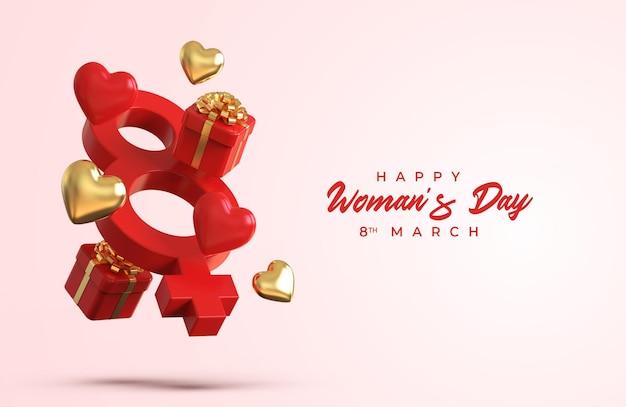 3d 로맨틱 크리 에이 티브 구성으로 행복 한 여성의 날