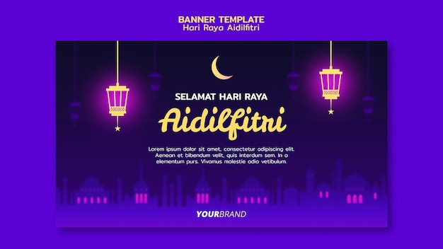 Hari raya aidilfitri banner template with lanterns and moon