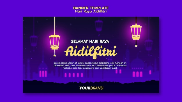 Hari raya aidilfitri banner template with lanterns