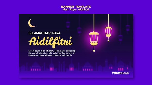 Hari raya aidilfitri banner template with moon and lanterns