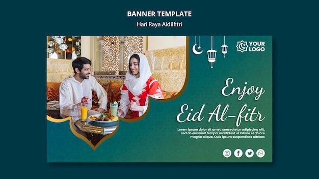 Hari raya aidilfitri banner template