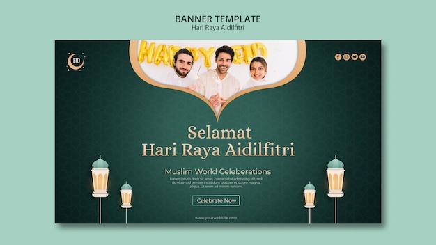 Hari raya aidilfitri concept banner template