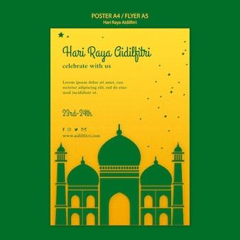 Hari raya aidilfitri poster template with illustration