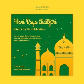 Hari raya aidilfitri square flyer template