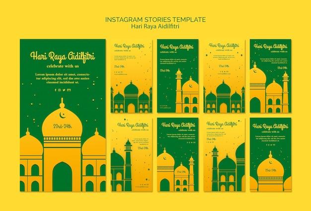 Hari raya aidilfitri stories template with illustration