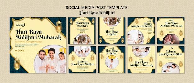 Hari raya aidilfitri пост в социальных сетях