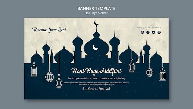 Hari raya aldilfitri banner template