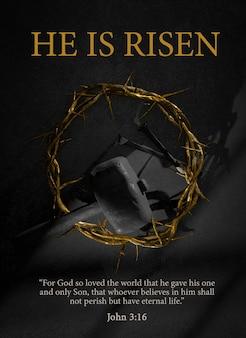 彼は復活祭のポスターデザインです。イバラの冠のイエス・キリストの冠と復活のハンマーのシンボル3dレンダリング