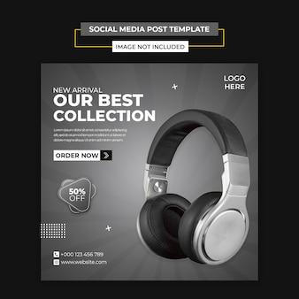 헤드폰 브랜드 제품 소셜 미디어 및 인스 타 그램 게시물 템플릿