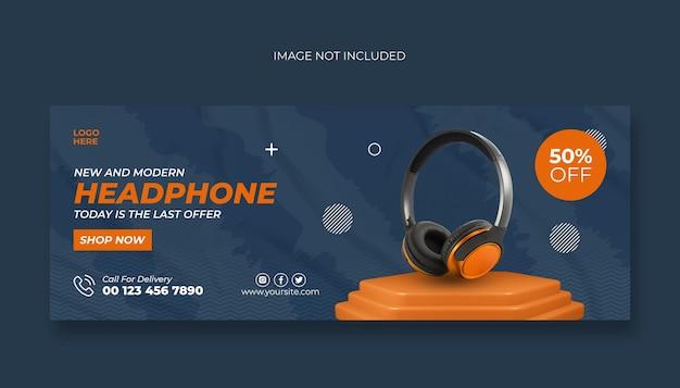 ヘッドフォンfacebookカバーとwebバナーテンプレート