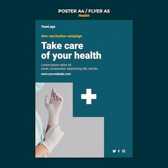 건강 관리 전단지 서식 파일