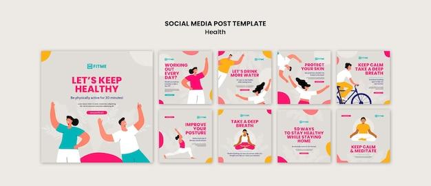 건강 관리 소셜 미디어 게시물