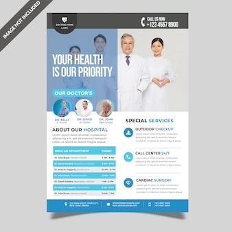 Health clinic and hospital flyer