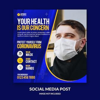 Шаблон сообщения в социальных сетях о здоровье коронавируса premium psd