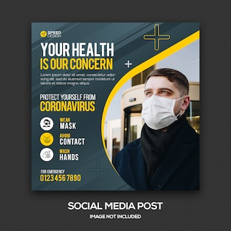 Шаблон сообщения в социальных сетях о здоровье коронавируса