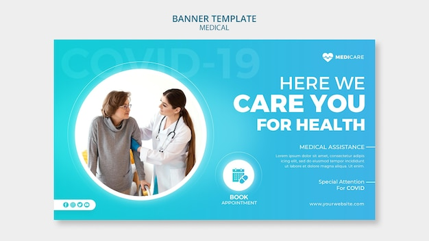 의료 개념 배너 서식 파일