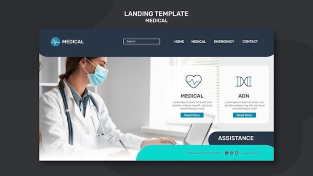 ヘルスケアコンセプトのランディングページ