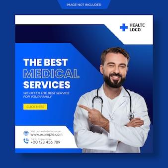 Веб-баннер консультанта по здравоохранению или квадратный флаер для шаблона сообщения в социальных сетях premium psd