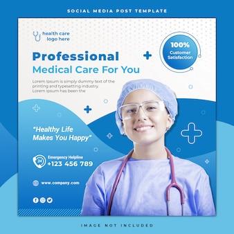 Healthcare social media post template