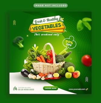 Здоровая и свежая овощная реклама в социальных сетях и шаблон веб-баннера