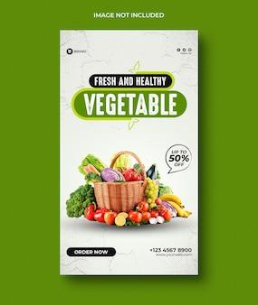 Истории здорового питания и овощей в instagram Premium Psd