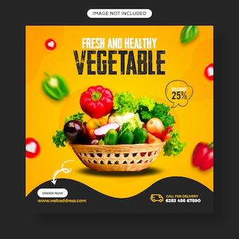 Здоровая еда и овощи в социальных сетях и шаблон поста в instagram
