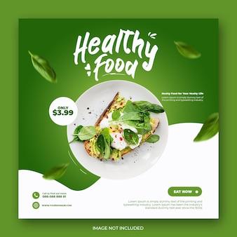 Healthy food instagram post template