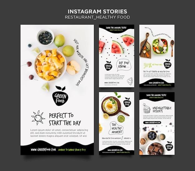 Шаблон рассказов instagram о здоровом питании