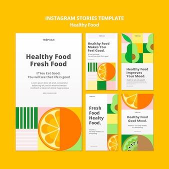 건강한 음식 Instagram 이야기 프리미엄 PSD 파일