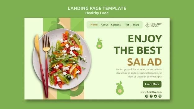 健康食品のランディングページ