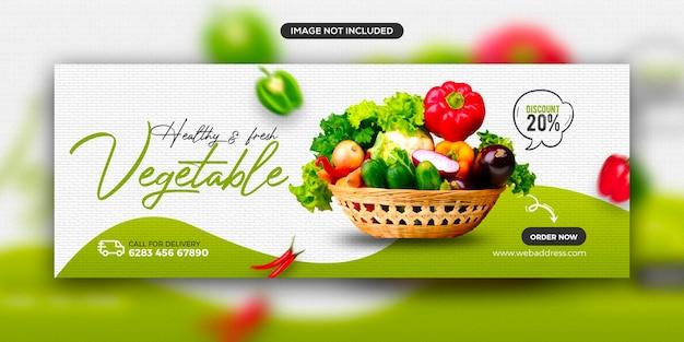 健康食品メニュープロモーションソーシャルメディアfacebookカバーバナーテンプレート