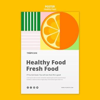건강 식품 포스터 템플릿 무료 PSD 파일