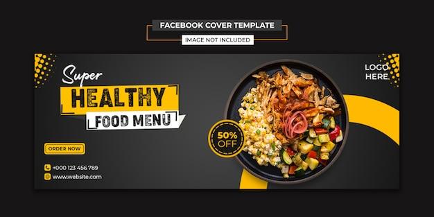 Здоровая пища, социальные медиа и фейсбук обложка