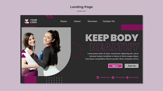 건강한 생활 개념 웹 템플릿