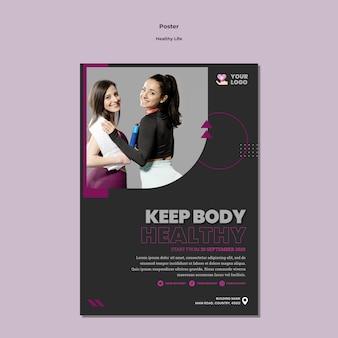 Стиль шаблона плаката здорового образа жизни Бесплатные Psd