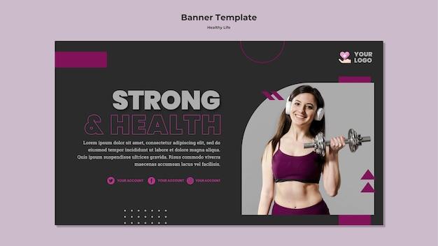健康的なライフスタイルバナーテンプレートスタイル