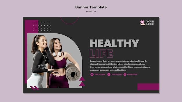健康的なライフスタイルのバナーテンプレート