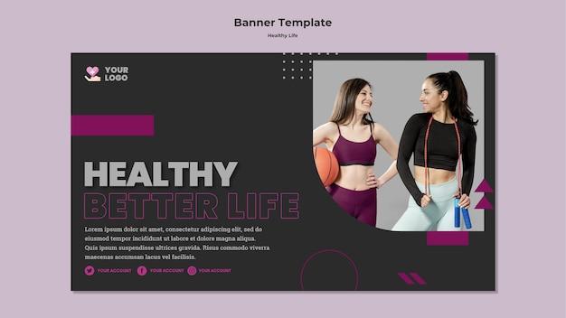 健康的なライフスタイルの水平バナーテンプレート