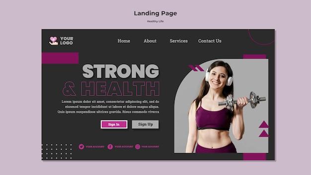 健康的なライフスタイルのランディングページテンプレート