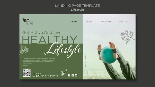 Шаблон целевой страницы здорового образа жизни