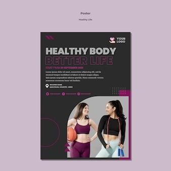 健康的なライフスタイルのポスターテンプレート