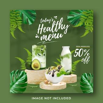 건강한 메뉴 홍보 소셜 미디어 instagram 게시물 배너 템플릿