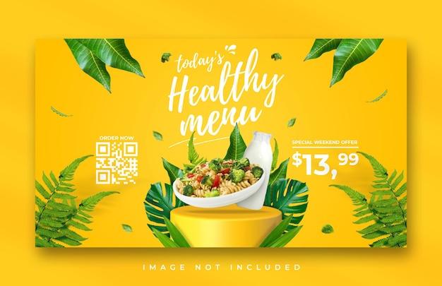 건강 메뉴 홍보 웹 배너 템플릿