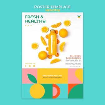 健康的なポスターテンプレート