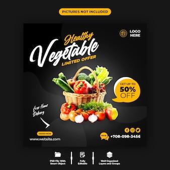 Шаблон баннера здоровых овощей и социальных сетей
