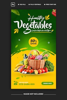 건강한 야채 음식 레시피 프로모션 인스 타 그램과 페이스 북 이야기의 psd 템플릿