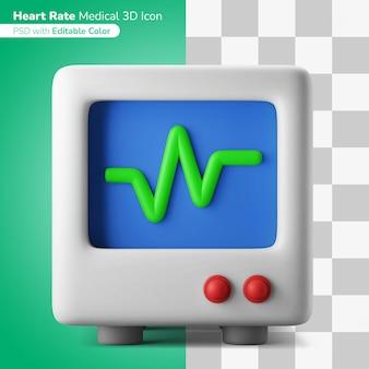 Монитор сердечного ритма 3d иллюстрация 3d значок редактируемый цвет изолированный