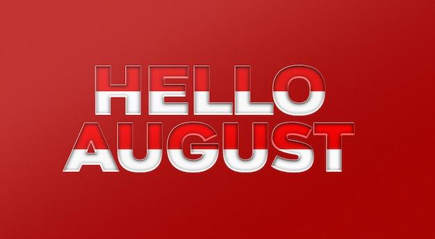 안녕하세요 8월 3d 텍스트 효과 목업 템플릿