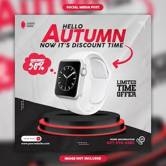 Hello autumn sale social media and instagram post design