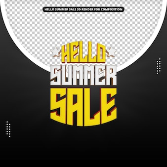 Привет, летняя распродажа, 3d визуализация для композиции